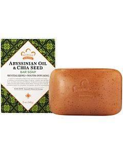 Nubian Heritage Bar Soap - Abyssinian Chia - 5 Oz.