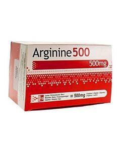 Arginine 500 4g Packet Part No. 54692 (30/box)