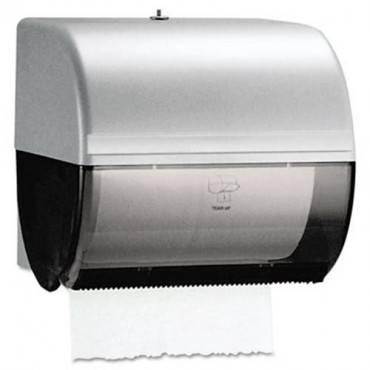 https://www.amazon.com/Kimberly-Clark-Professional-Omni-Towel-Dispenser/dp/B074VXQHD4/ref=sr_1_1?ie=UTF8&qid=1526707489&sr=8-1&keywords=B074VXQHD4