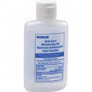 Quik-Care Moisturizing Gel Waterless Antimicrobial Hand Sanitizer 1.25 oz. Part No. 61073512 Qty 1